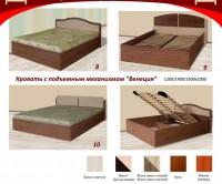 Кровать «Венеция -8» с подъемным механизмом
